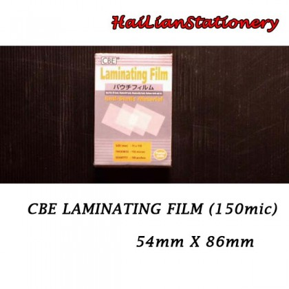 CBE Laminating Film 9 Size Available 100'sheets