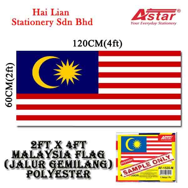 A\'star 2\' x 4\' Malaysia Sarawak Polyester Flag (Thin Cloth)